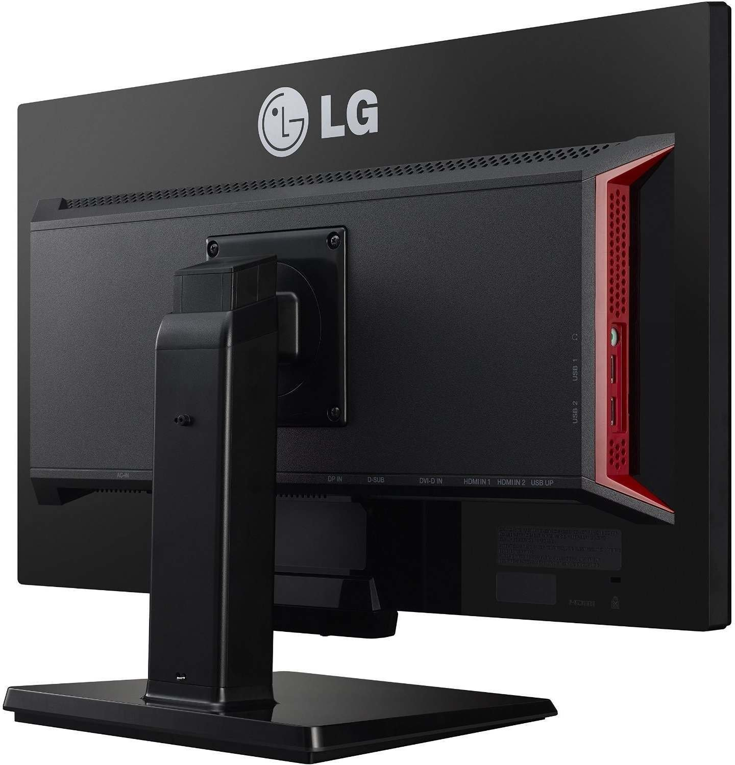 lg electronics 24gm77 b 24 zoll test monitor. Black Bedroom Furniture Sets. Home Design Ideas