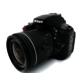 Nikon-DSLR